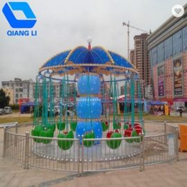 Popular Flying Swing Ride Color Customized Luxury Cool Amusement Park Rides