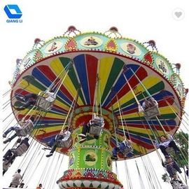 Custom Flying Swing Ride Luxury Theme Park Thrill Rides CE Certification