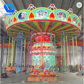 Color Customized Theme Park Rides Customized 24 Persons Flying Chair Ride