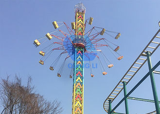 55.8m High 36p Crazy Thrill Rides , Amusement Park Sky Flyer Ride With Shine Lights