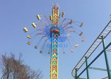 Safety Amusement Park Thrill Rides Top Drop Swing Rotary Flying Sky Tower Rides