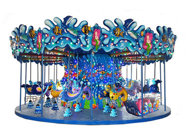 China Fashion Park Merry Go Round Amusement Park Equipment Ocean Carousel Kiddie Ride factory