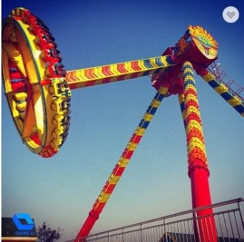 Outdoor Carnival Big Pendulum Ride Amusement Park 24 Seats For Kids / Adults supplier