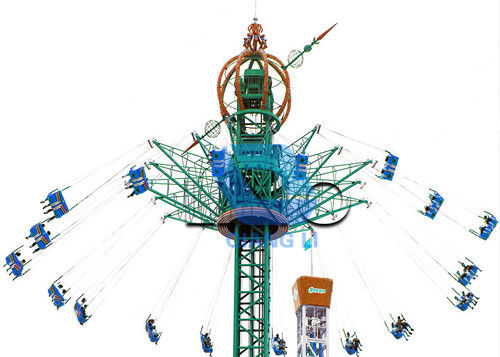 Rotating And Swing Tower Sky Flyer Ride / Crazy Thrill Amusement Park Ride supplier