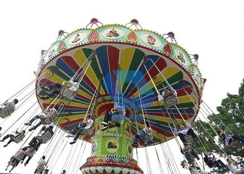 Outdoor Flying Swing Ride , Color Custom Amusement Park Swing Ride supplier