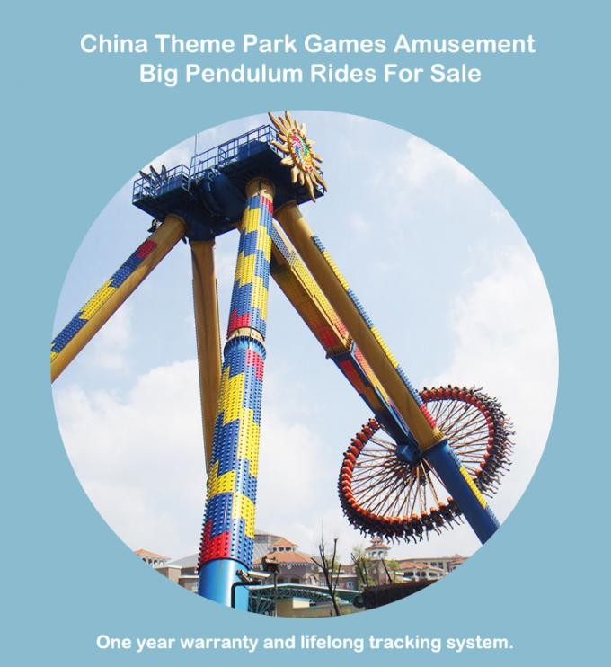 24 Seats Outdoor Carnival Kiddie big pendulum rides Amusement For Kids and