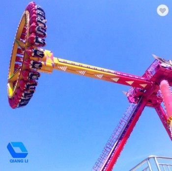 Outdoor Carnival Big Pendulum Ride Amusement Park 24 Seats For Kids / Adults